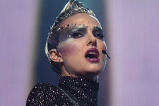 A School Shooting Survivor Becomes A Damaged Pop Star In 'Vox Lux'